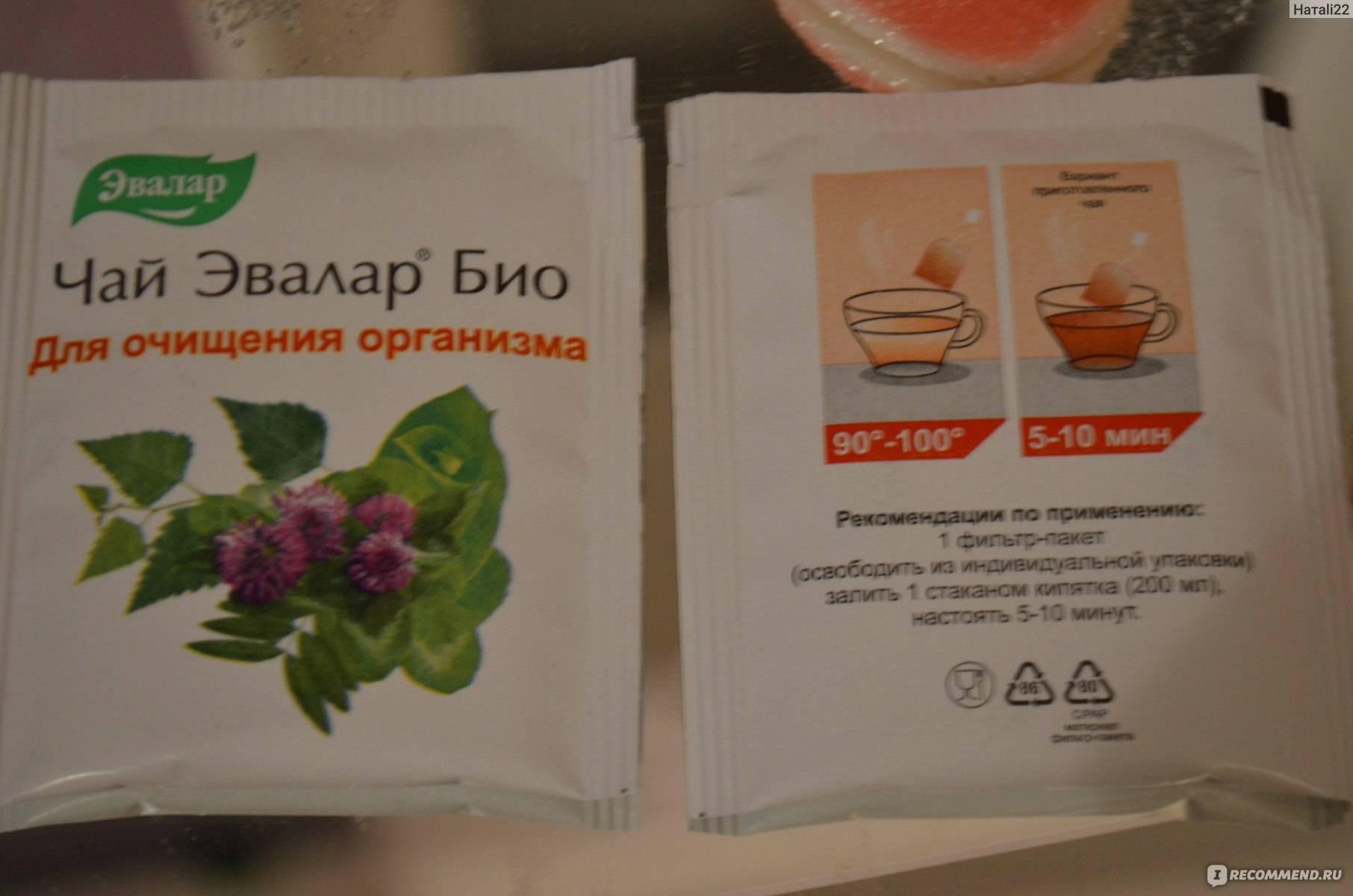 Чай эвалар био: обзор ассортимента, инструкция по применению, отзывы