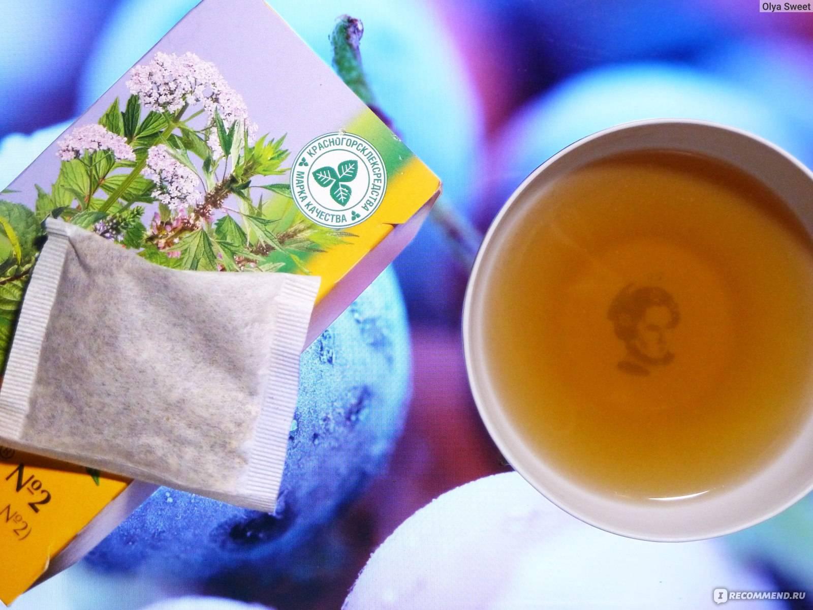 12 видов и марок чая, подходящего для кормящих матерей