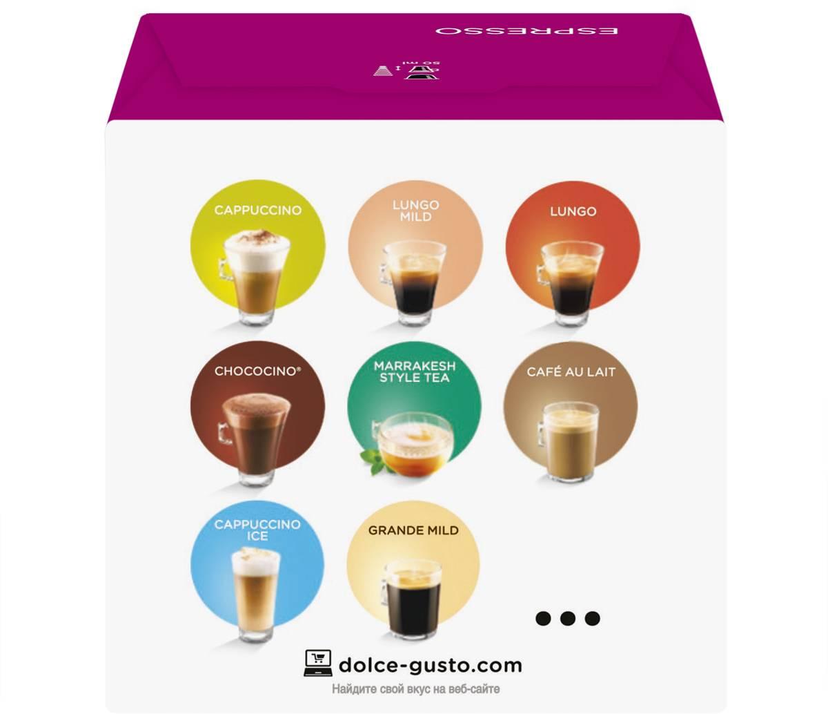 10 лучших капсульных кофемашин различного типа