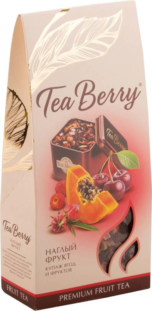 Что такое чай «наглый фрукт»? подробный обзор фруктовой смеси