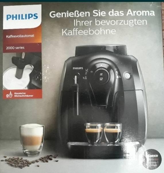 Какая кофемашина лучше – делонги или филипс. параметры, важные для дома или бизнеса. преимущества и недостатки брендов
