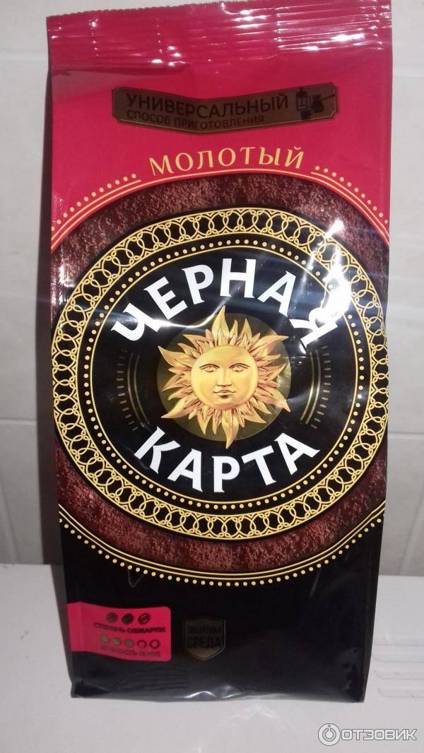 Кофе черная карта gold растворимый отзывы - кофе - первый независимый сайт отзывов россии