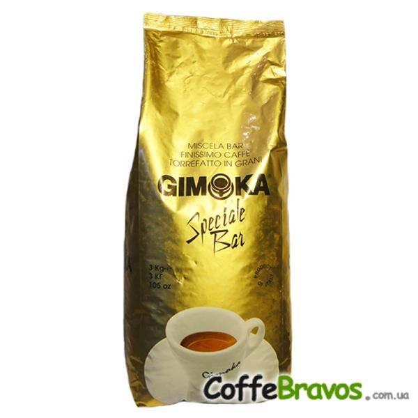 Кофе gimoka (гимока) - итальянский бренд, ассортимент, цены, отзывы