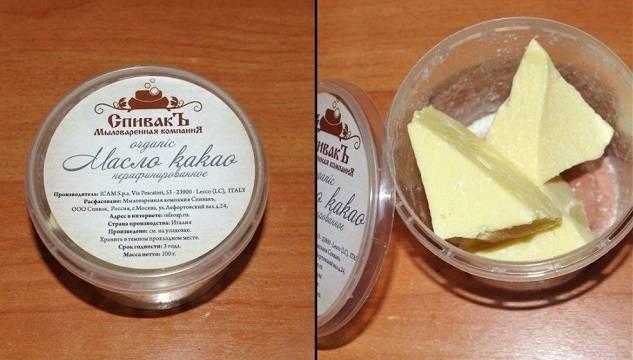 Маска для волос с какао – рецепты, отзывы и фото