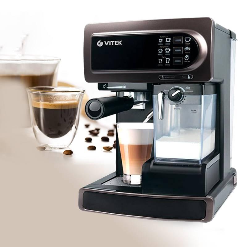 Лучшие кофеварки vitek рожкового типа 2020 года: принцип работы
