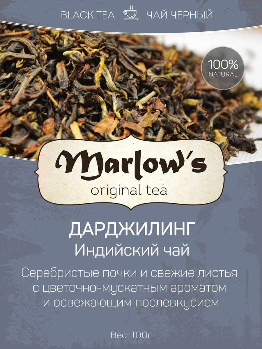 Индийский чай дарджилинг: описание, свойства, как заваривать