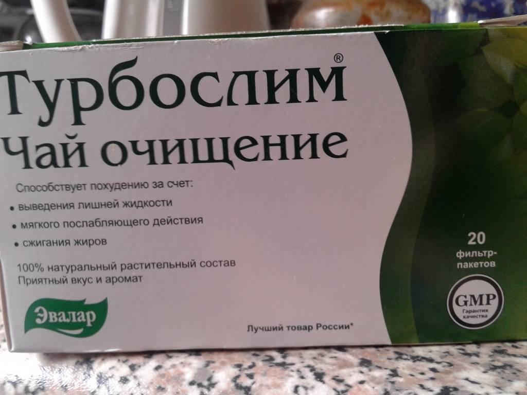 Слабительный чай от запоров для детей, взрослых, беременных: обзор рецептов