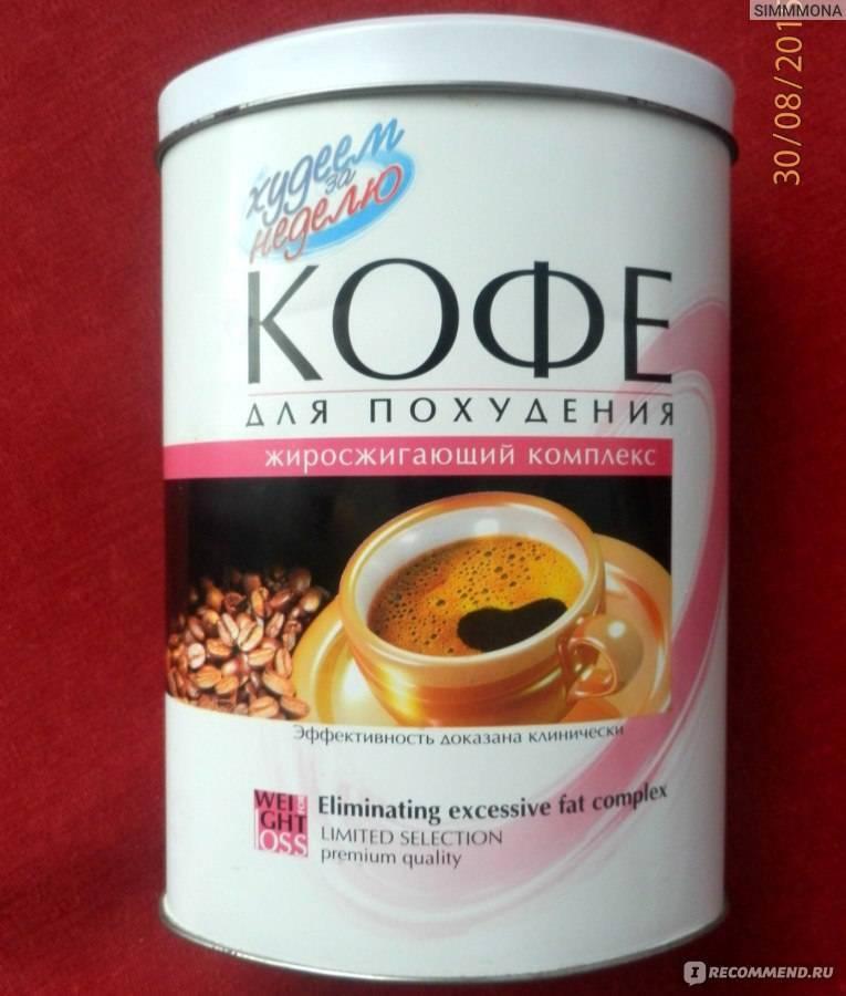 """Чай для похудения """"леовит"""": работает ли жиросжигающий состав"""