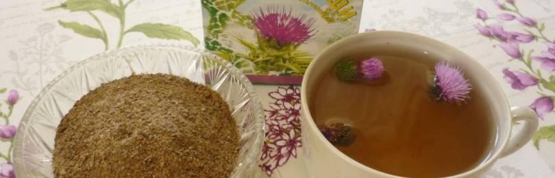 Как принимать семена расторопши для печени, показания к применению