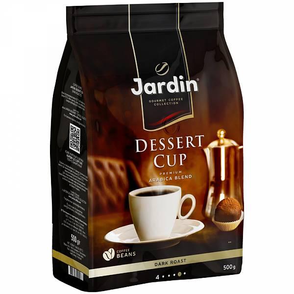 """Отзыв о кофе """"жардин"""": состав, ассортимент jardin, какой вид напитка вкуснее"""
