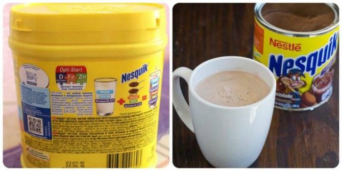 Какао несквик: состав, как готовить, польза и вред, отзывы врачей