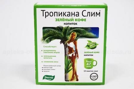 Сибутрамин – применение для похудения, осторожно!