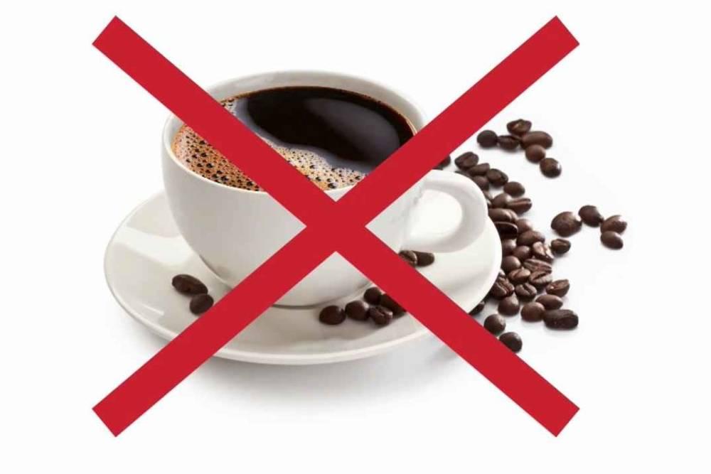 8 симптомов отмены кофеина