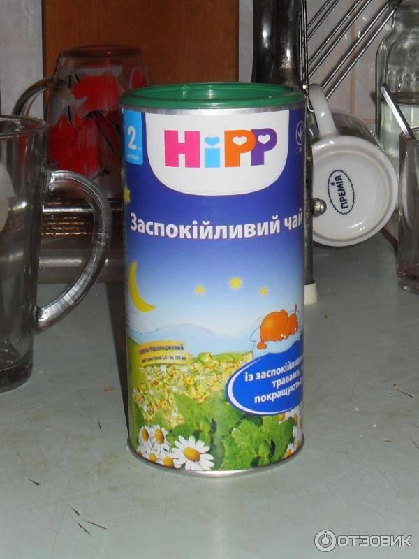 Чай для новорожденных «хипп»: отзывы