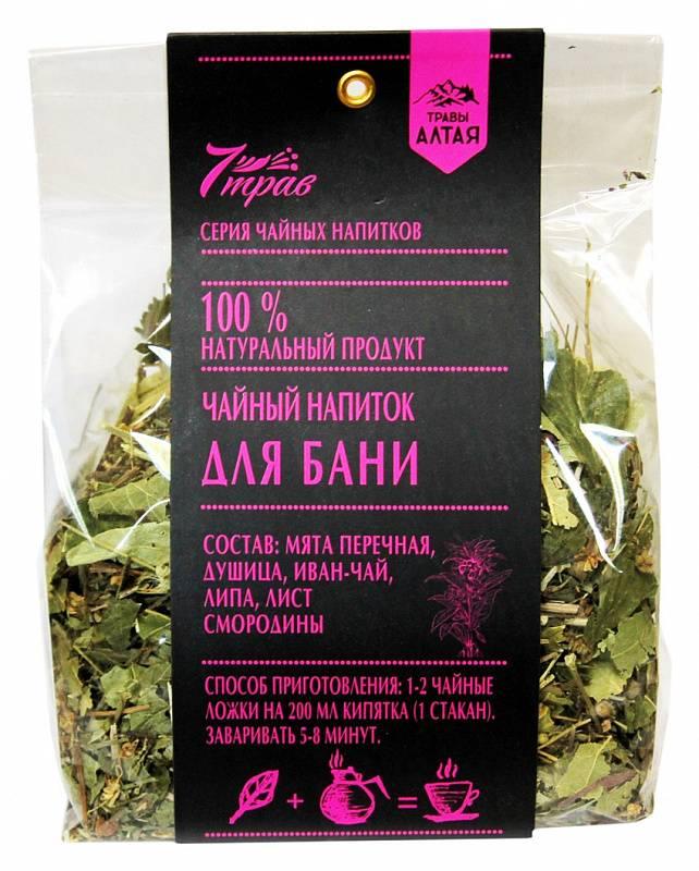 Чай для потенции: мужчин в аптеках, народные средства