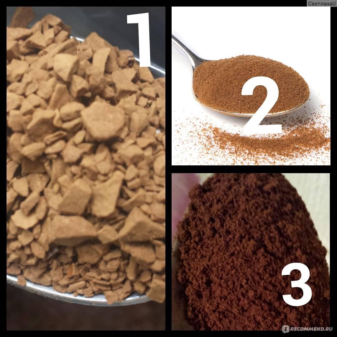 Как выбрать и правильно заварить сублимированный кофе