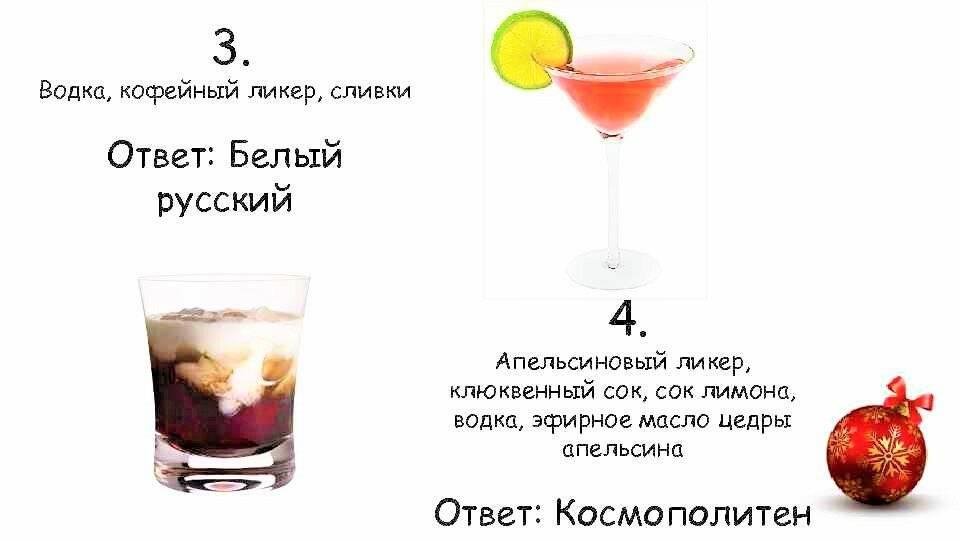 Рецепты приготовления кофейных алкогольных коктейлей — разъясняем суть