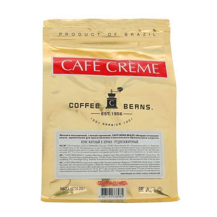 Кофе в зернах o'ccaffe crema e aroma cafe creme 1 кг