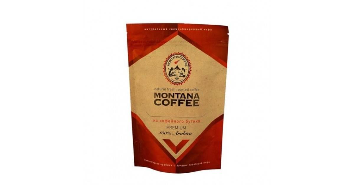 Аэрозольная краска montana и история создания | монтана блэк и разновидности