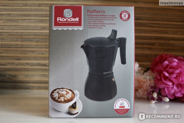Посуда rondell: описание наборов посуды немецкой фирмы, особенности производителя. отзывы