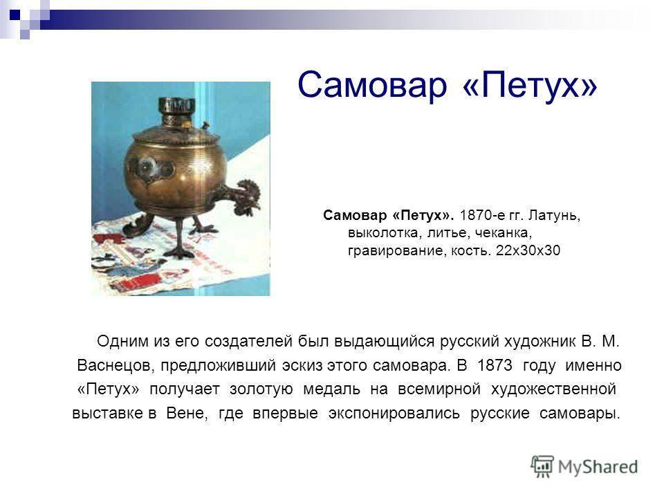 Иван-чай: 25 интересных фактов о кипрее