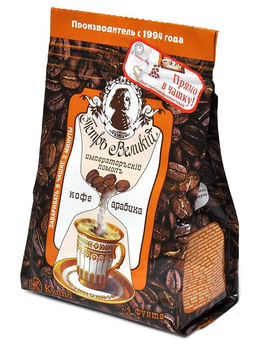 Виды и свойства кофе петр великий