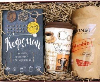 Как выбрать и оформить кофе в подарок?