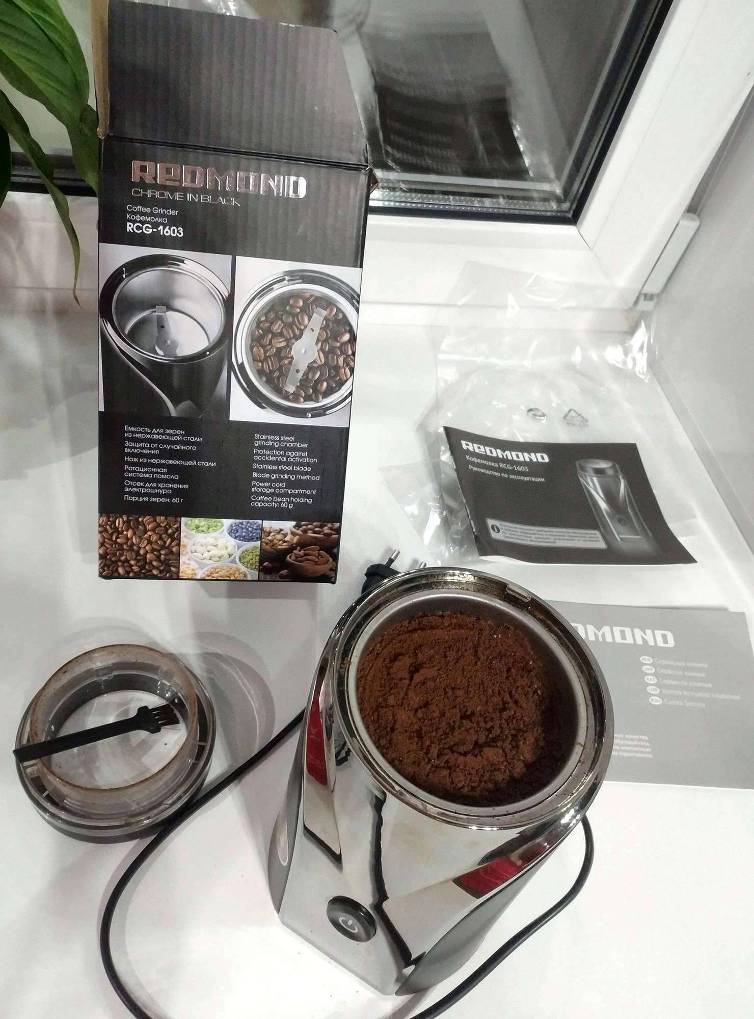 11 лучших электрических кофемолок