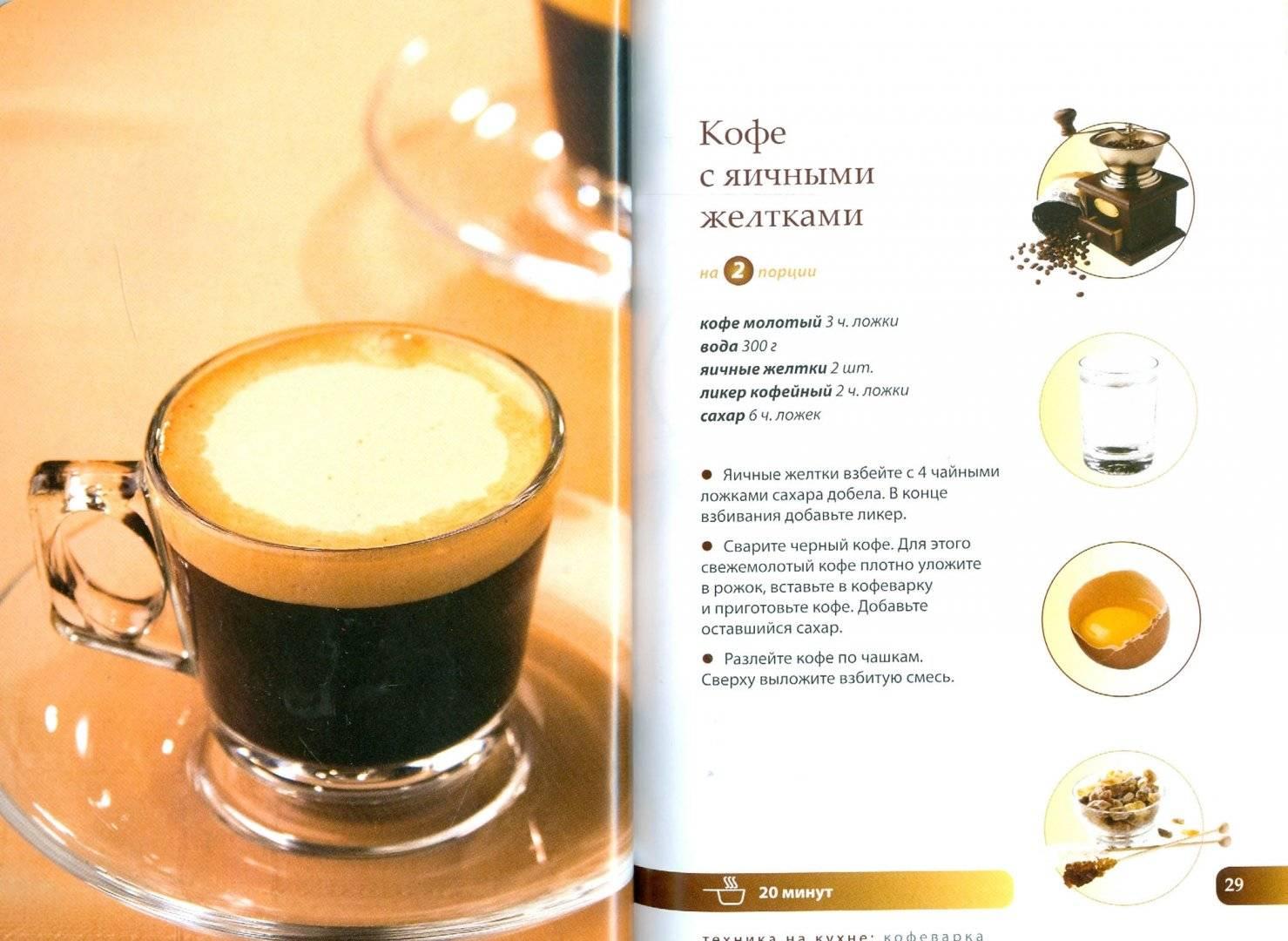 Как приготовить кофе по-восточному (по-арабски)