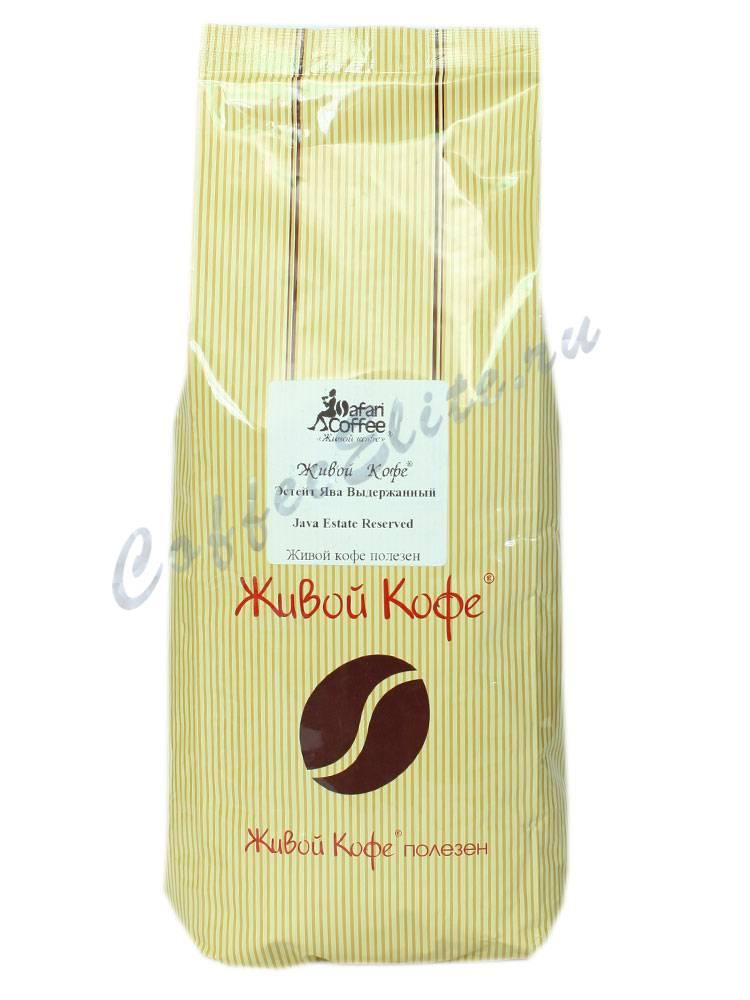 Лучшие сорта кофе индонезии. лучшие марки индонезийского кофе i vashkofemem.ru