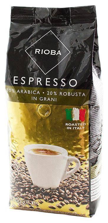Брендовый кофе rioba