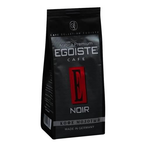 Самый вкусный кофе по версии экспертов