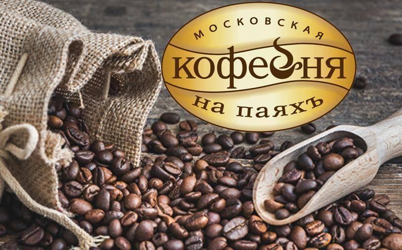 Живой кофе: описание, история и виды марки