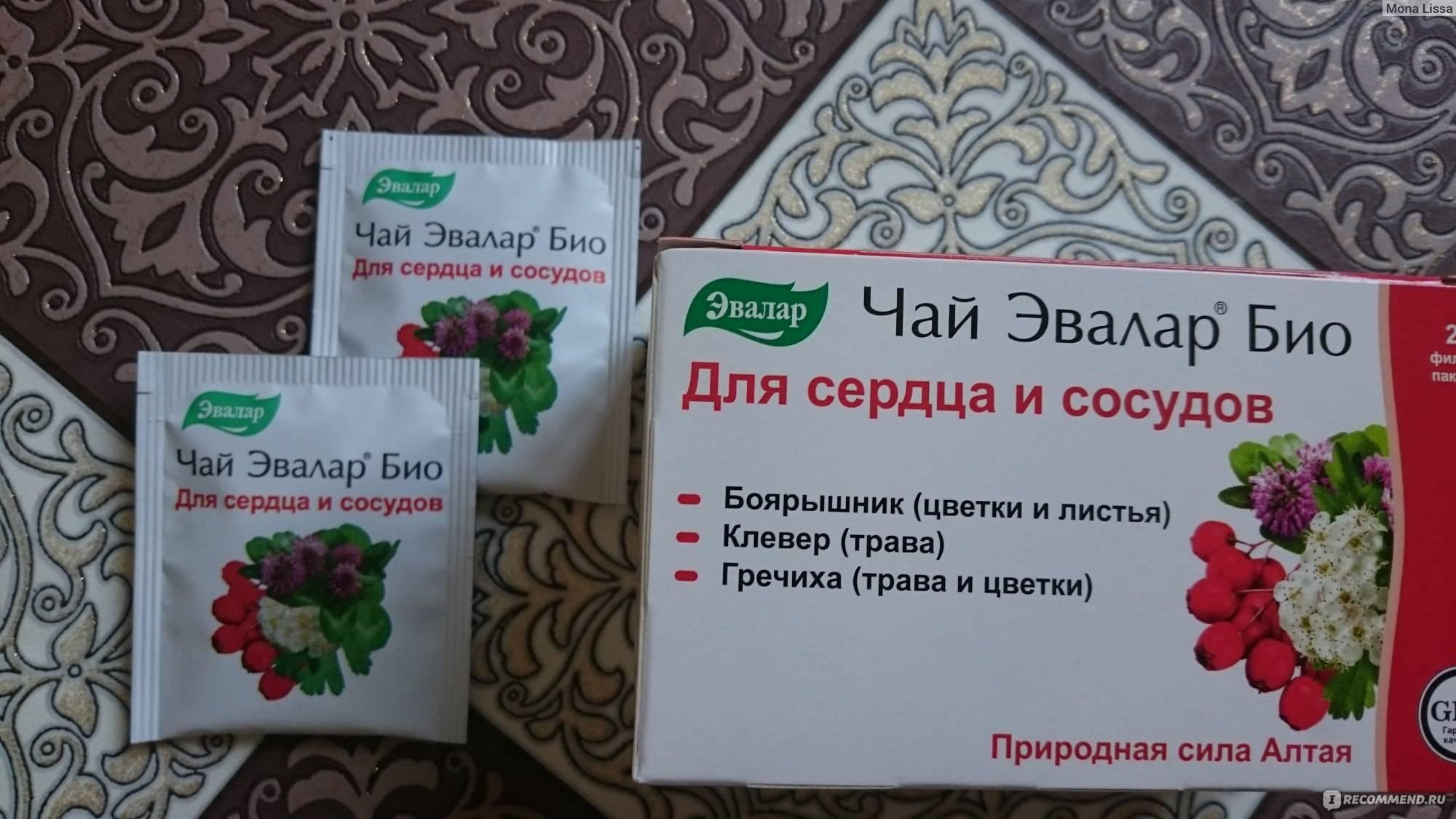 Эвалар био чай как действует