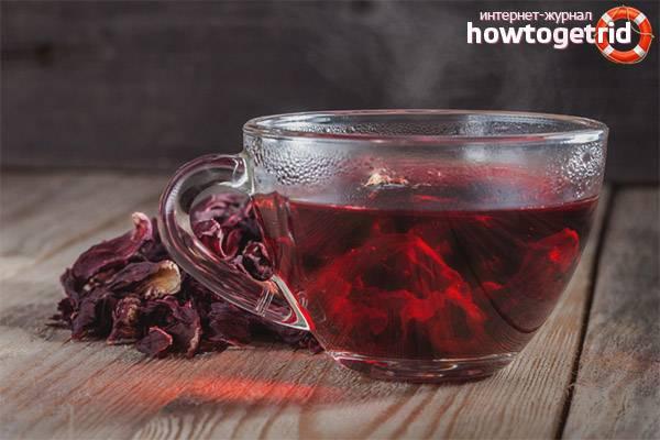 Как принимать чай из каркаде для похудения