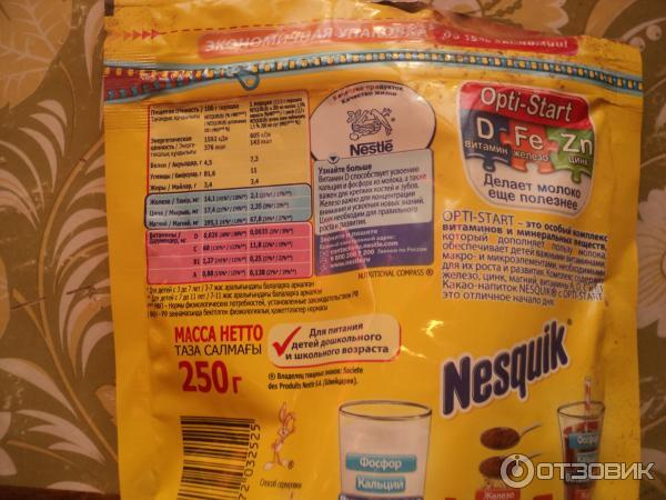 Какао несквик описание состав и рецепты приготовления