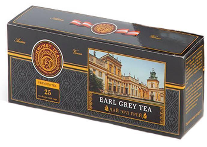 Чем отличается чай с бергамотом от эрл грея