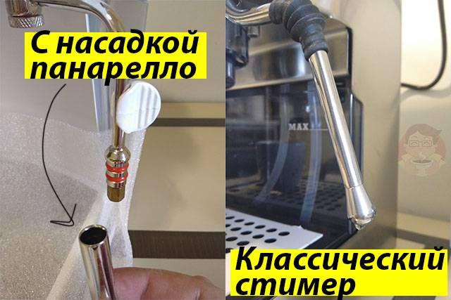 Топ-11 лучших кофемашин с капучинатором для дома