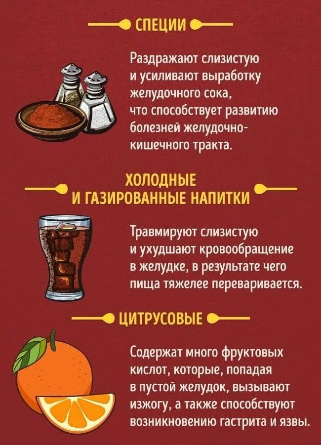 Чашка кофе утром на завтрак польза и вред: влияние на организм