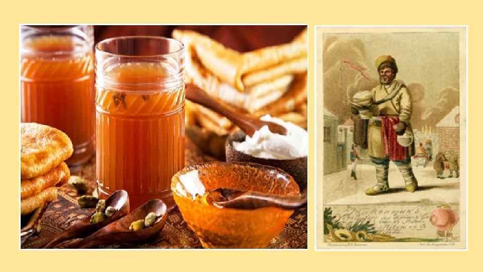 Медовый сбитень: что это, рецепты приготовления, как пить