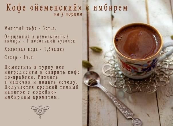 Как готовить кофе в турке, узнайте все секреты приготовления кофе в турке