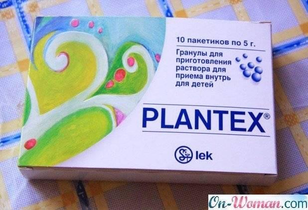 Плантекс для новорожденных: инструкция по применению, отзывы заботливых мам, рекомендуемая цена в аптеках рф, а также, как правильно давать чай грудничкам и что входит в состав лекарства