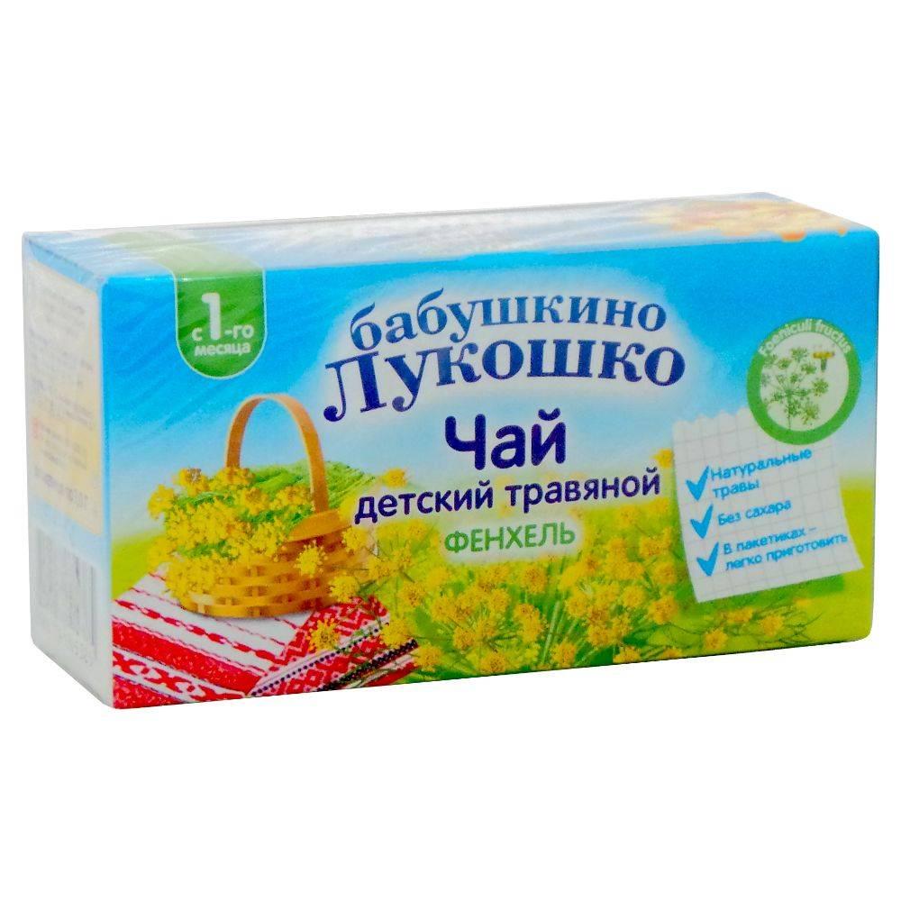 Детский чай — для новорожденных, успокоительный, травяной. состав, отзывы
