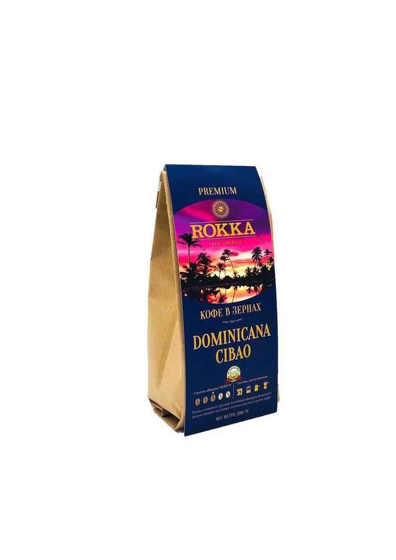 Что привезти из доминиканы? сувениры, подарки, кофе, сигары