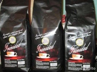 Сортовое разнообразие кофе из кубы и особенности приготовления