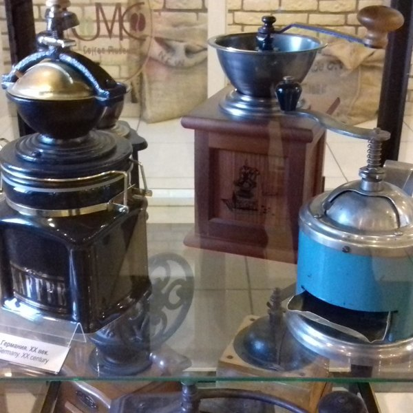 Музей кофе на робеспьера