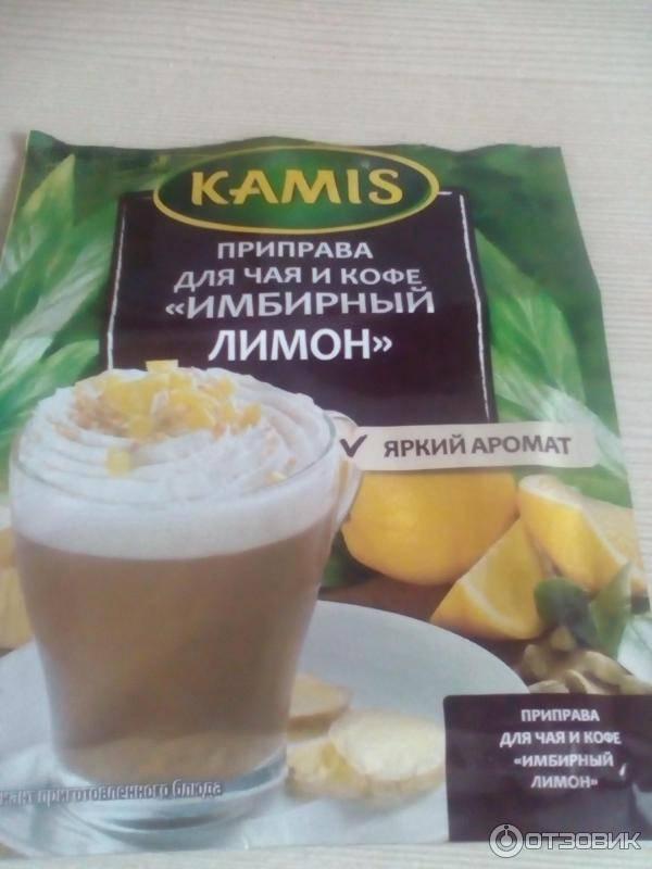 Польза и вред зеленого кофе с имбирем, рецепты и противопоказания