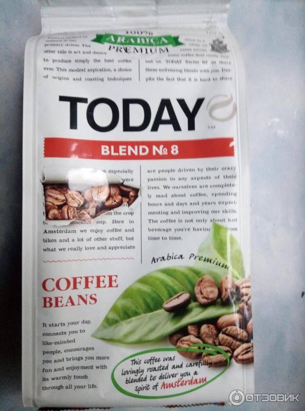 Today : товары бренда на официальном сайте дистрибьютора coffee-butik.ru