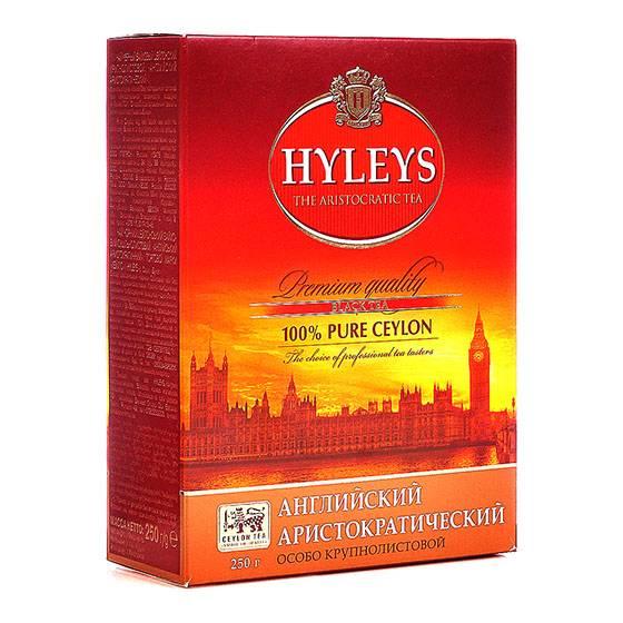 Британский чай хэйлис (hyleys)