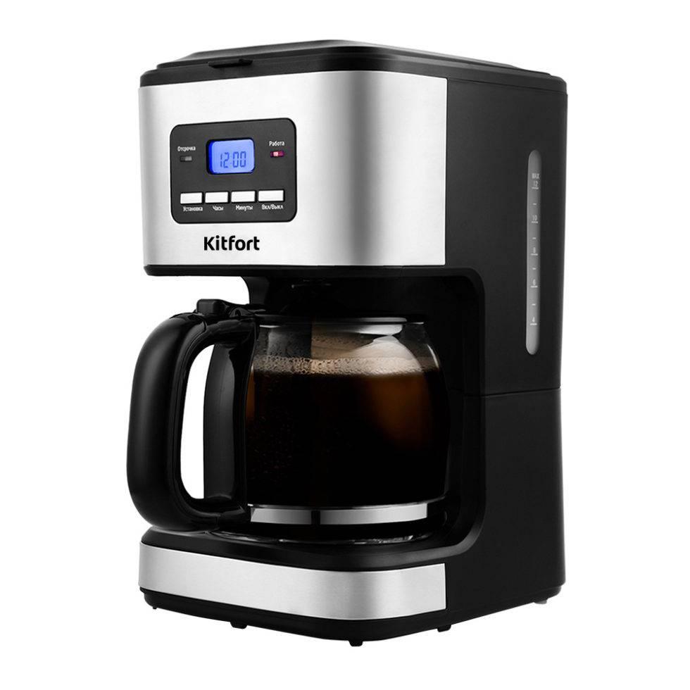 Лучшие капельные кофеварки - рейтинг 2021